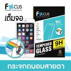 iPhone X (เต็มจอ) - กระจกนิรภัย ถนอมสายตา (Blue Light Cut) FOCUS แท้
