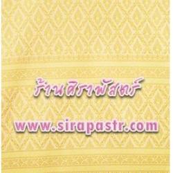 ผ้าลายไทย B9 สีครีมเหลือง *เลือกขนาด / รายละเอียดตามหน้าสินค้า