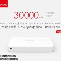 YOOBAO M30 30,000mAh (แท้) ราคาพิเศษ 1,390 จากปกติ 1,690 บาท