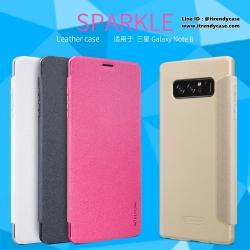 Samsung Note8 - เคสฝาพับ Nillkin Sparkle leather case แท้