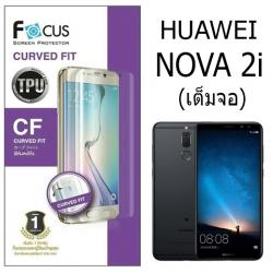 Huawei Nova 2i (เต็มจอ) - ฟิล์มเต็มจอลงโค้ง Focus (CURVED FIT TPU) แท้