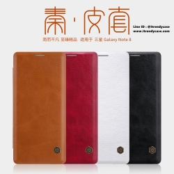 Samsung Note8 - เคสฝาพับ หนัง Nillkin QIN Leather Case แท้
