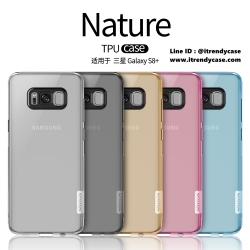 Samsung S8 Plus - เคสใส Nillkin Nature TPU CASE สุดบาง แท้
