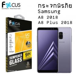 Samsung A8 Plus 2018 - ฟิลม์ กระจกนิรภัย FOCUS แบบใส UC 0.33 mm แท้