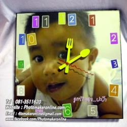 077-อัดขยายรูปและเข้ากรอบลอย 8x8 นิ้ว ใส่นาฬิกา