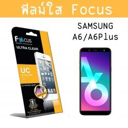 Samsung A6 2018 - ฟิลม์กันรอย (ใส) Focus แท้