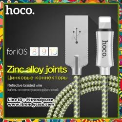 สายชาร์จ HOCO U10 Zinc Alloy Cable 120cm (iPhone iPad iPod / lightning port) แท้