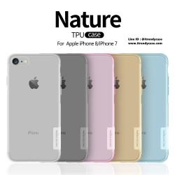 iPhone 8 / 7 - เคสใส Nillkin Nature TPU CASE สุดบาง แท้