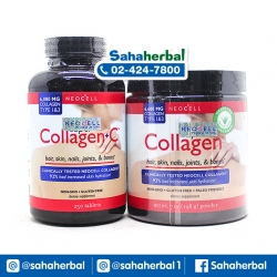 NeoCell Super Collagen +C นีโอเซลล์ คอลลาเจน SALE 60-80% ฟรีของแถมทุกรายการ