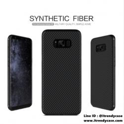 Samsung S8 - เคสเคฟล่า Nillkin Synthetic fiber แท้