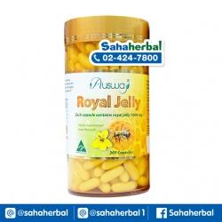 Ausway Royal Jelly 1,000 mg นมผึ้ง ออสเวย์ SALE 60-80% ฟรีของแถมทุกรายการ