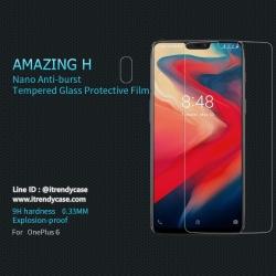 OnePlus 6 - กระจกนิรภัย Nillkin Amazing H แท้