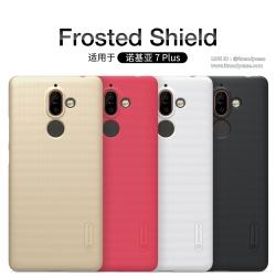 Nokia7 Plus - เคสหลัง Nillkin Super Frosted Shield แท้