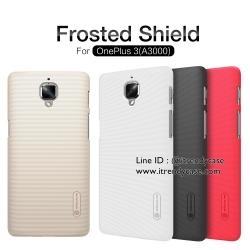 OnePlus 3 / OnePlus 3T - เคสหลัง Nillkin Super Frosted Shield แท้