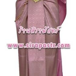 ชุดผ้าไทย BA-2 (สไบผ้าเรียบ+ผ้าฯ*แบบจับสด) รายละเอียดในหน้าสินค้า