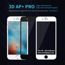 iPhone 6 / 6s (เต็มจอ/ขอบนิ่ม) - กระจกนิรภัย 3D AP+ PRO 0.23mm Nillkin แท้