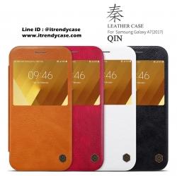 Samsung A7 2017 - เคสฝาพับ หนัง Nillkin QIN Leather Case แท้