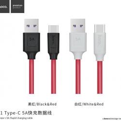 HOCO X11 สายชาร์จ Speed Cable 5A MAX (USB Type-C / Android) แท้