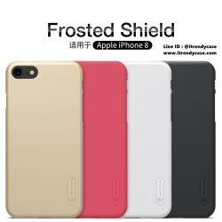 iPhone 8 / 7 - เคสหลัง Nillkin Super Frosted Shield แท้