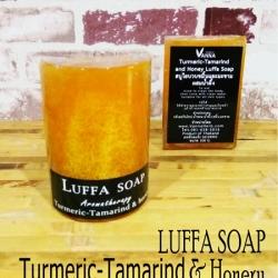 สบู่ใยบวบ - ขมิ้นและมะขาม+น้ำผึ้ง Luffa Soap ,Turmeric, tamarind and honey 100 g.