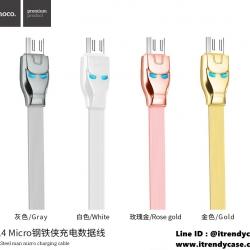 สายชาร์จ HOCO U14 STEEL IRON MAN (Android / Micro USB) แท้