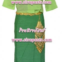 ชุดภาคเหนือ N-F1 สีเขียว (*รายละเอียดในหน้าสินค้า)