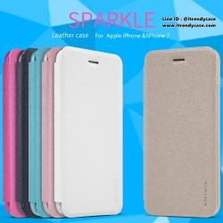 iPhone 8 / 7 - เคสฝาพับ Nillkin Sparkle leather case แท้