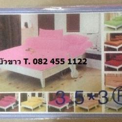 ผ้าปูที่นอน สีพื้น เกรดB 5ฟุต 5ชิ้น คละลาย ชุดละ 130 บาท ส่ง 40 ชุด
