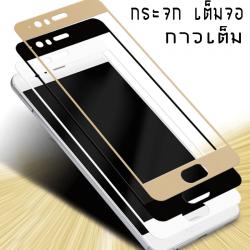 Huawei P10 (เต็มจอ/กาวเต็ม) - กระจกนิรภัย P-One FULL FRAME แท้