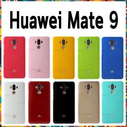 Huawei Mate9 - เคส TPU Mercury Jelly Case (GOOSPERY) แท้