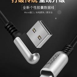 สายชาร์จ HOCO U17 Capsule Data Cable 120cm (Android / Micro USB) แท้