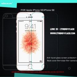 iPhone 5 / 5s / SE - กระจกนิรภัย Nillkin Amazing H แท้
