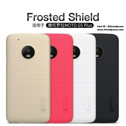 Moto G5 Plus - เคสหลัง Nillkin Super Frosted Shield แท้