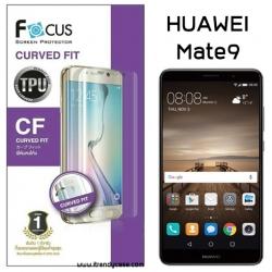 Huawei Mate9 (เต็มจอ) - ฟิล์มเต็มจอลงโค้ง Focus (CURVED FIT TPU) แท้