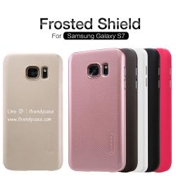 Samsung S7 - เคสหลัง Nillkin Super Frosted Shield แท้