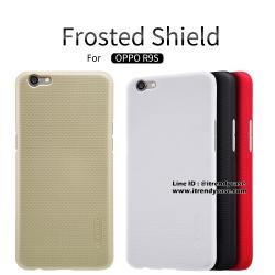 OPPO R9s - เคสหลัง Nillkin Super Frosted Shield แท้