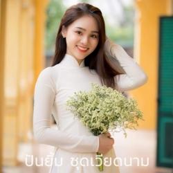 ชุดเวียดนามผู้หญิง สีขาว (งานสั่งตัดพิเศษ)