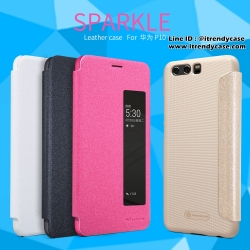 Huawei P10 - เคสฝาพับ Nillkin Sparkle leather case แท้