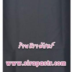 ผ้าถุง/โสร่ง สีดำ *รายละเอียดในหน้าสินค้า (สินค้าลดราคา)