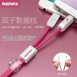 สายชาร์จ 2 in 1 Remax Same Time แท้ 100% Micro USB/iPhone 5/6 ราคา 200 บาท ปกติ 290 บาท