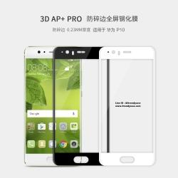 Huawei P10 (เต็มจอ/ขอบนิ่ม) - กระจกนิรภัย 3D AP+ PRO 0.23mm Nillkin แท้