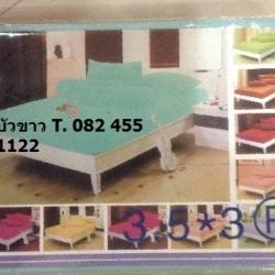 ผ้าปูที่นอน สีพื้น เกรดB 6ฟุต 5ชิ้น คละลาย ชุดละ 135 บาท ส่ง 40ชุด