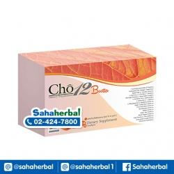 Cho12 Bootta โช ทเวลฟ์ บูตต้า by เนย โชติกา SALE 60-80% ฟรีของแถมทุกรายการ ผงชงดื่ม รสพีช