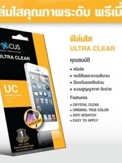 iPhone x (หน้า+หลัง) - ฟิลม์กันรอย (ใส) Focus แท้