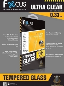 iPad 2 / 3 / 4 - ฟิลม์ กระจกนิรภัย FOCUS แบบใส UC 0.33 mm แท้