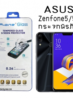 Asus Zenfone 5 / 5z (2018) - กระจกนิรภัย P-One 9H 0.26m ราคาถูกที่สุด