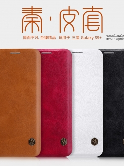 Samsung S9 Plus - เคสฝาพับ หนัง Nillkin QIN Leather Case แท้