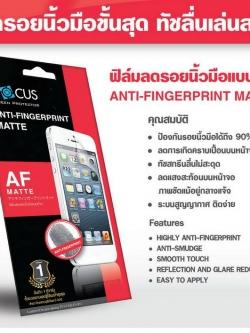 iPhone X (หน้า+หลัง) - ฟิลม์กันรอย ลดรอยนิ้วมือ (แบบด้าน) FOCUS แท้