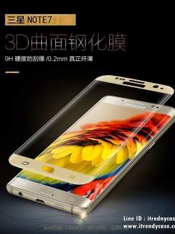 Samsung Note7 / Note FE (เต็มจอ) - กระจกนิรภัย 9H 0.26m ราคาถูกที่สุด