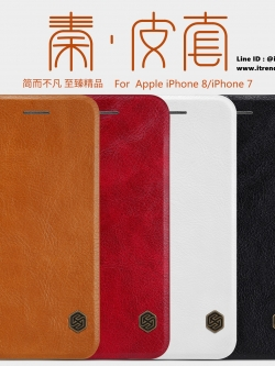 iPhone 8 / 7 - เคสฝาพับ หนัง Nillkin QIN Leather Case แท้